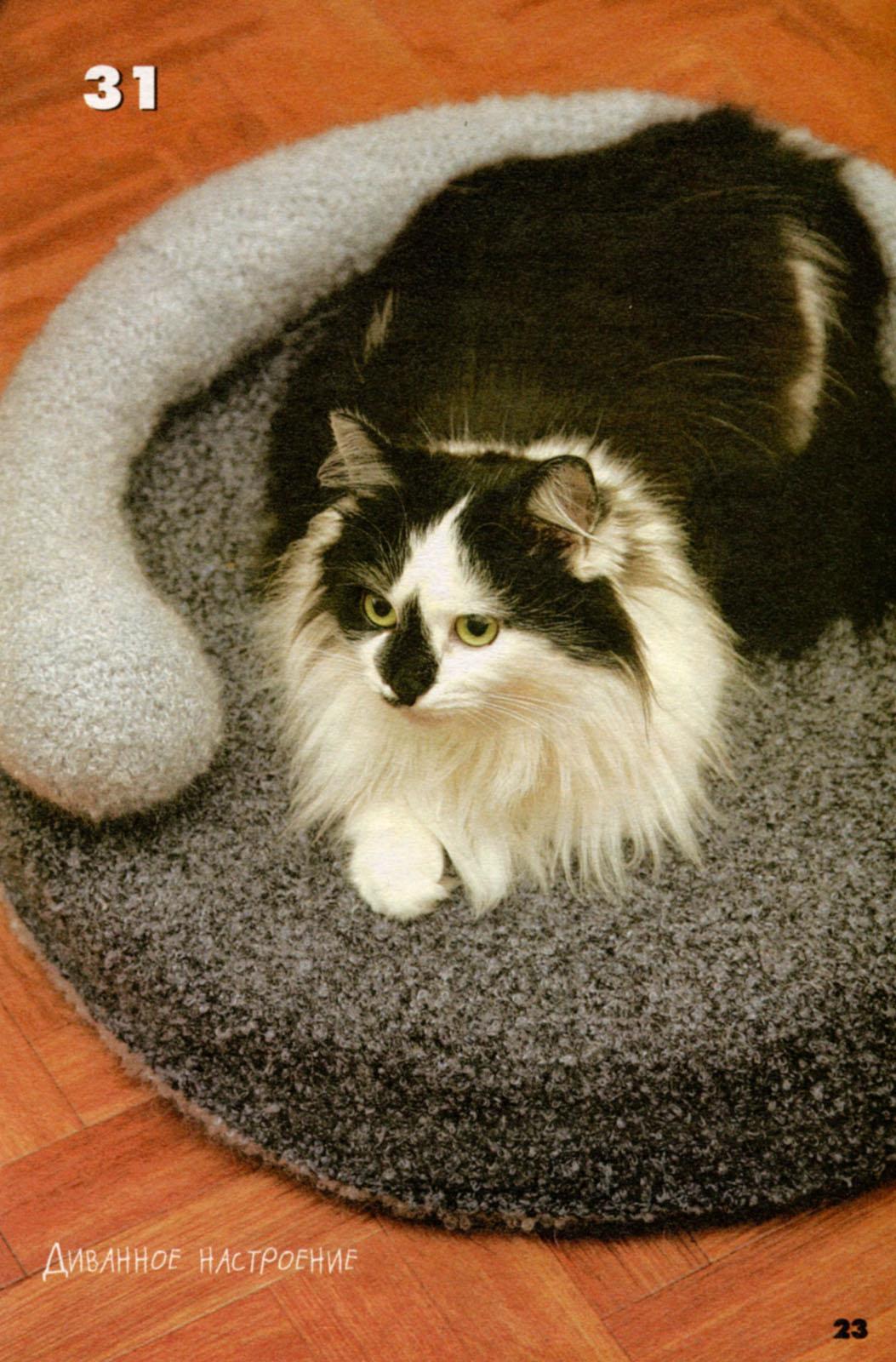 Как сделать подстилку коту