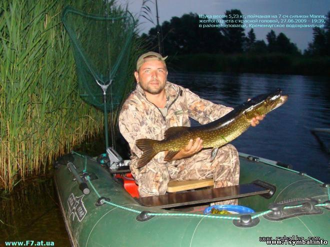 кременчуг платная рыбалка